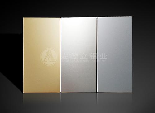 阳极氧化铝板 建筑装饰铝板