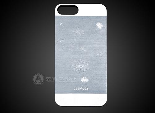 手机外壳铝面板