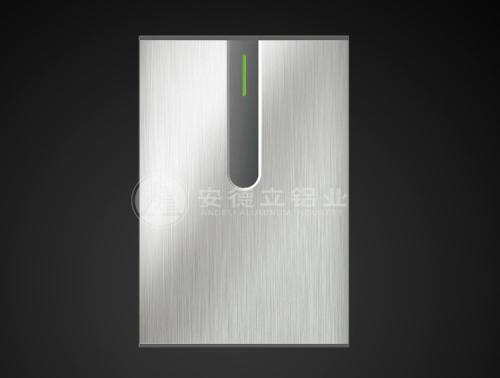 空气净化器 铝面板
