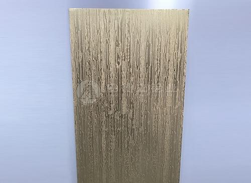 室内幕墙铝板