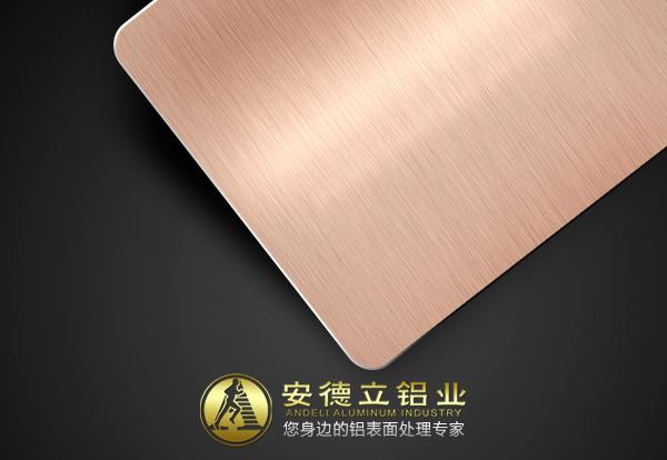红铜色铝板拉丝