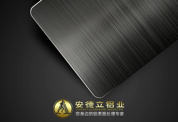 直纹拉丝黑色铝板