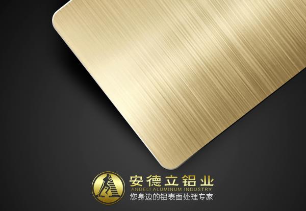 氧化金色铝板