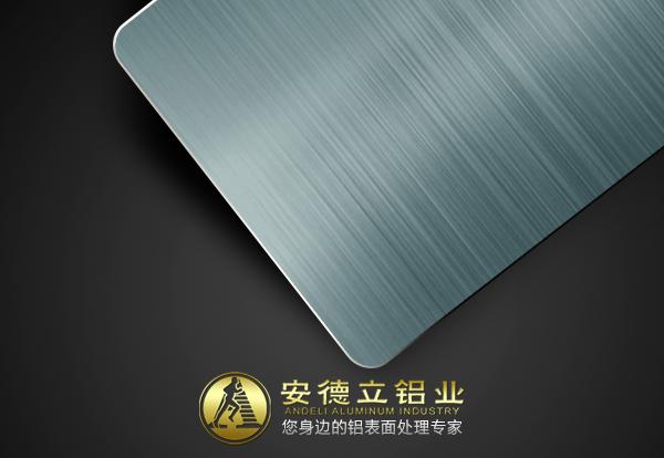 拉丝氧化天空灰铝板