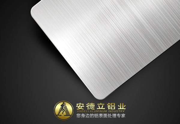 拉丝氧化本色铝板