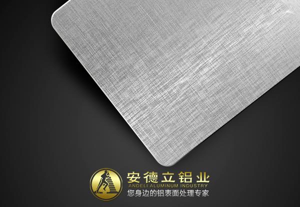 L3十字拉丝纹铝板