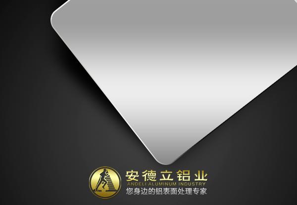 L8-拉丝铝板