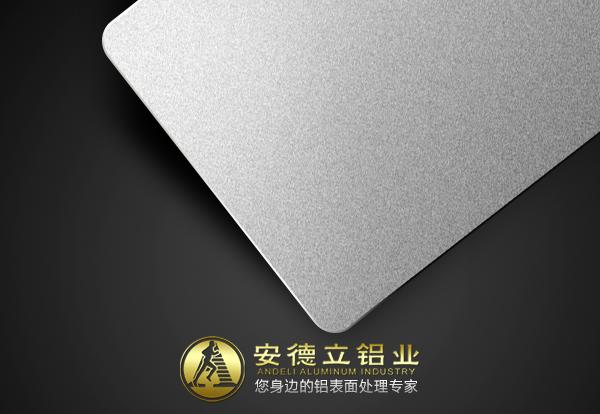 本色氧化喷砂铝板