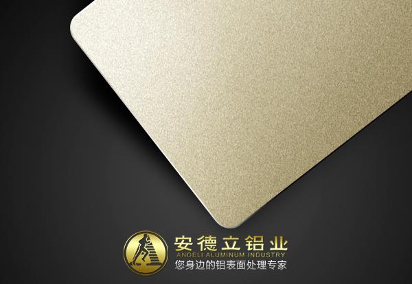 土豪金氧化喷砂铝板