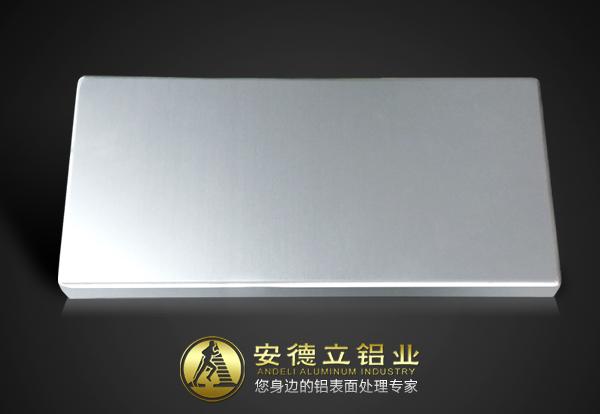 建材幕墙专用铝板