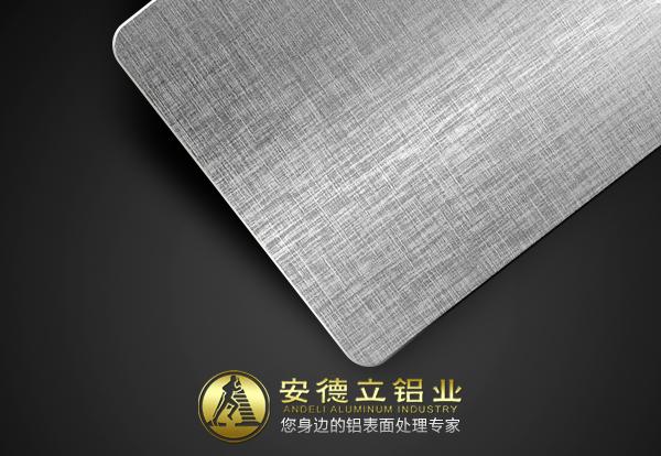 L1背面十字拉丝纹铝板