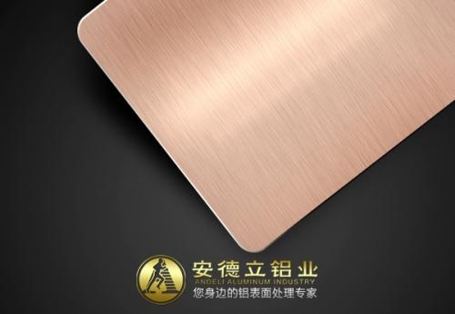 佛山红铜色铝板拉丝