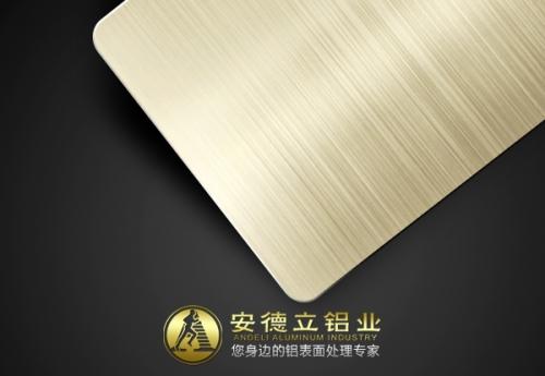 中山香槟金铝板
