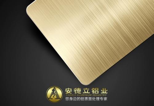 中山氧化金色铝板