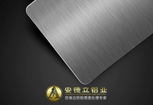 阳极氧化深灰色铝板