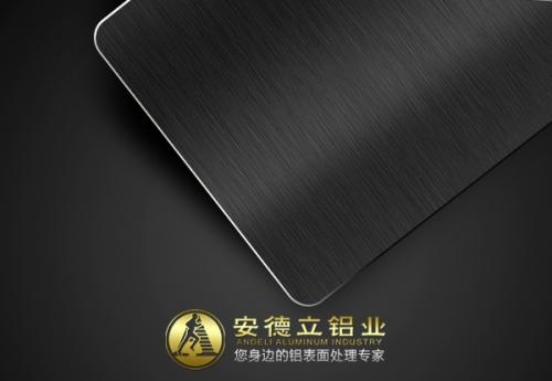 阳极氧化黑色铝板