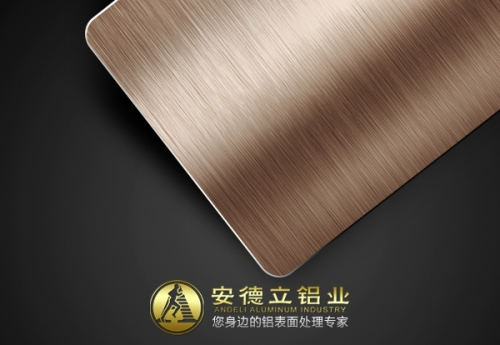 古铜色氧化拉丝铝板