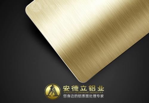 土豪金氧化拉丝铝板
