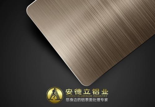 氧化咖啡色铝板