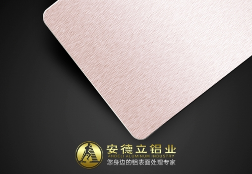 L1光面-玫瑰金氧化拉丝铝板
