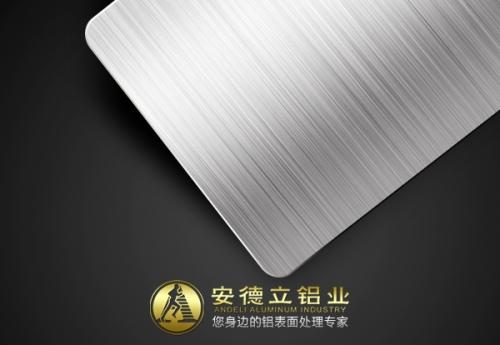 A10R-直纹拉丝铝板