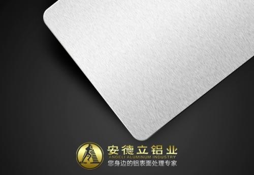 L1光面拉丝铝板