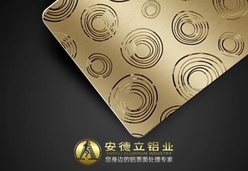 土豪金装饰铝板