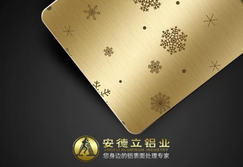 金色花纹装饰铝板