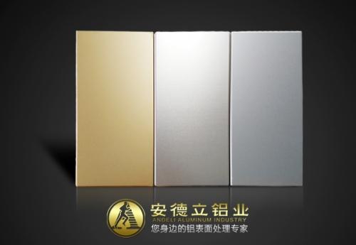 建筑幕墙铝板