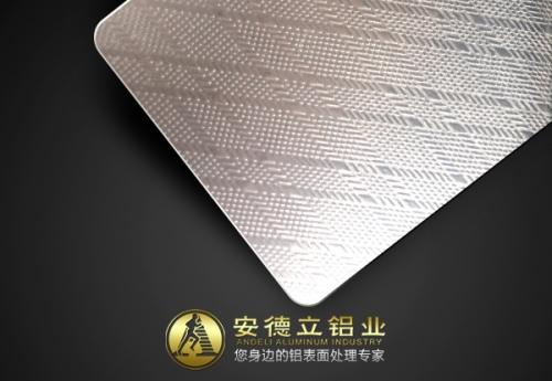 佛山花纹铝板