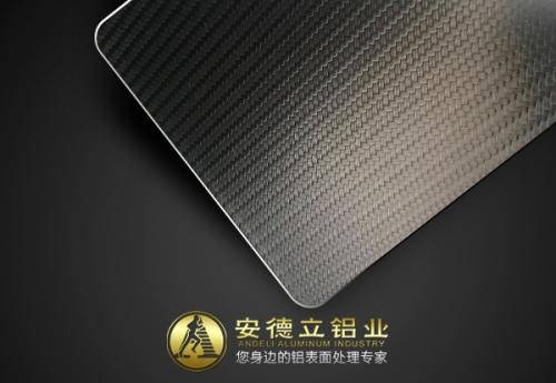广东花纹铝板